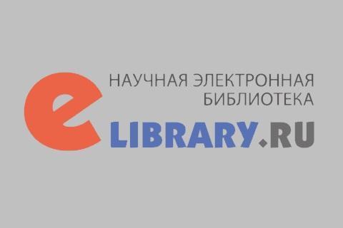 Permalink to:elibrary.ru